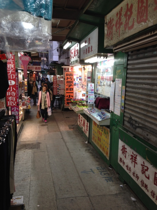 Typical alley - no credit cards accepted.